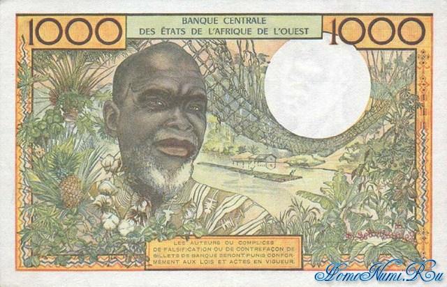 http://homonumi.ru/pic/n/Nigeria/P-703Kl-b.jpg