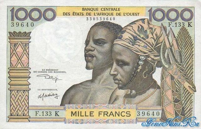 http://homonumi.ru/pic/n/Nigeria/P-703Kl-f.jpg