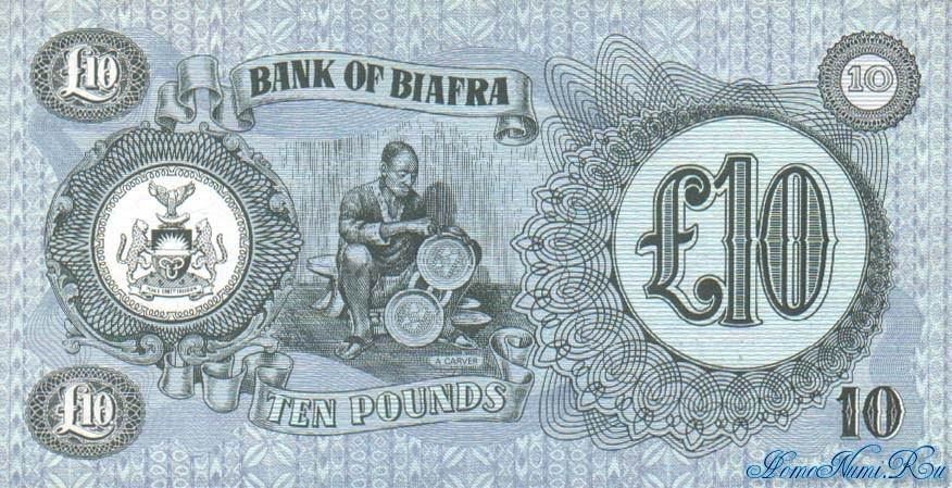 http://homonumi.ru/pic/n/Nigeria/P-7a-b.jpg