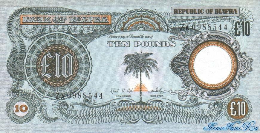 http://homonumi.ru/pic/n/Nigeria/P-7a-f.jpg