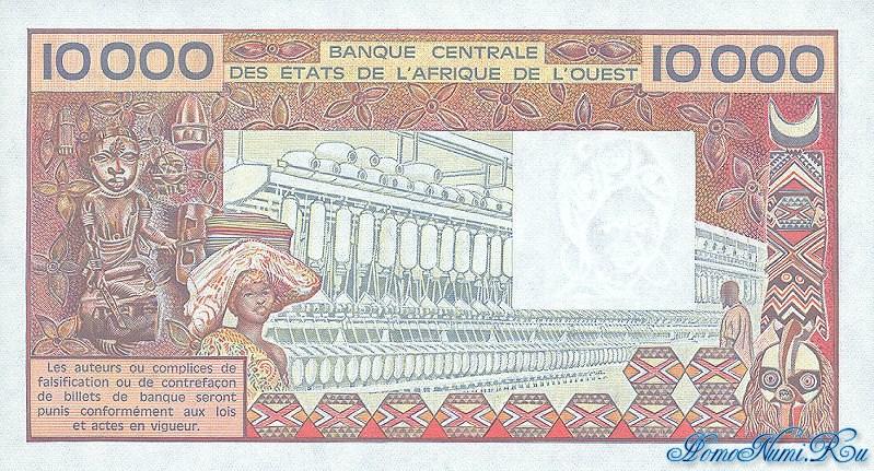 http://homonumi.ru/pic/n/Nigeria/P-809Tl-b.jpg