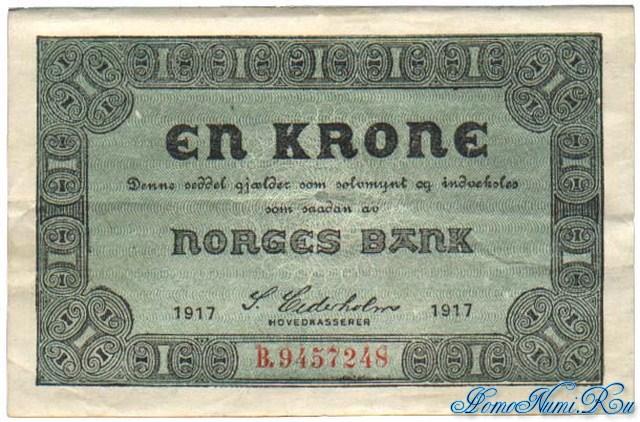 http://homonumi.ru/pic/n/Norway/P-13-f.jpg