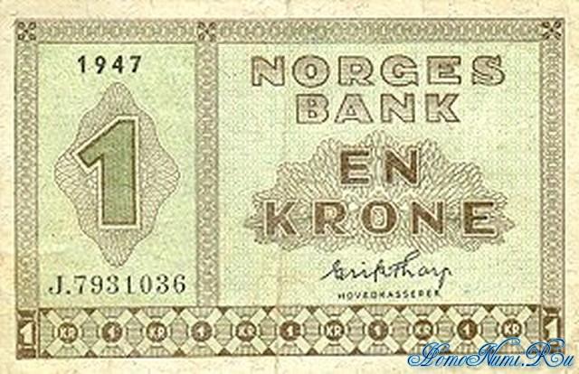 http://homonumi.ru/pic/n/Norway/P-15-f.jpg