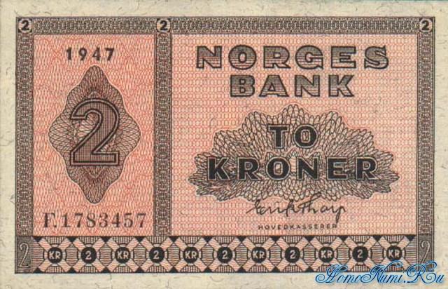 http://homonumi.ru/pic/n/Norway/P-16b-f.jpg