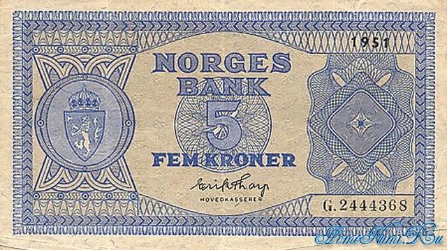 http://homonumi.ru/pic/n/Norway/P-25b-f.jpg