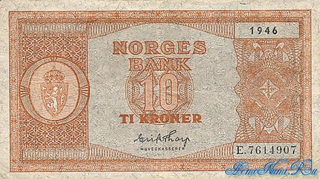 http://homonumi.ru/pic/n/Norway/P-26a-f.jpg