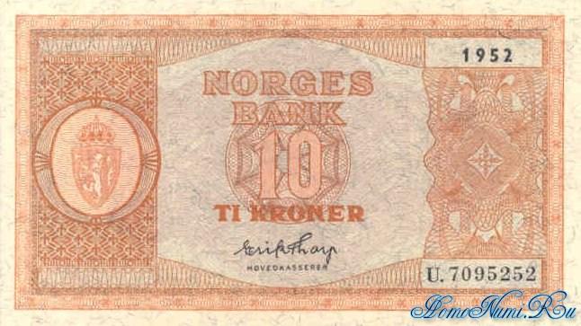 http://homonumi.ru/pic/n/Norway/P-26b-f.jpg