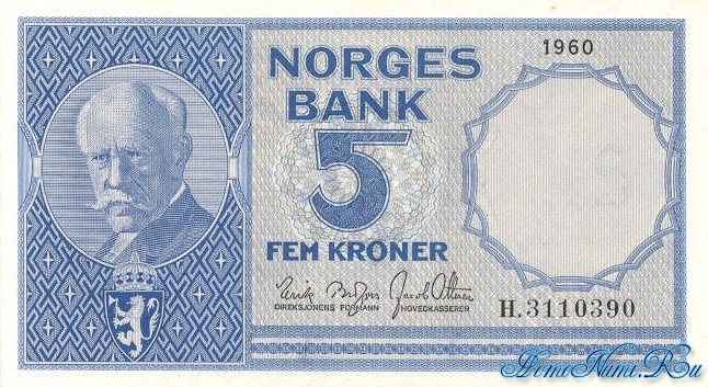 http://homonumi.ru/pic/n/Norway/P-30a-f.jpg