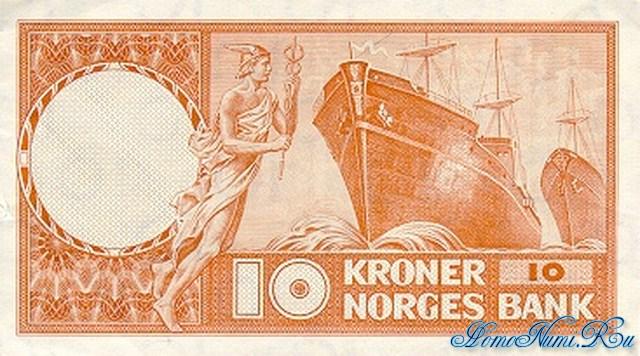 http://homonumi.ru/pic/n/Norway/P-31b-b.jpg