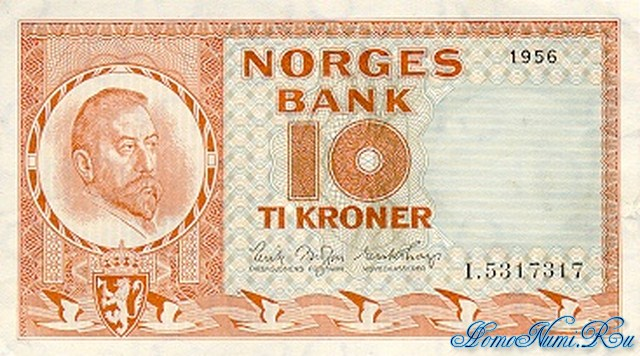 http://homonumi.ru/pic/n/Norway/P-31b-f.jpg