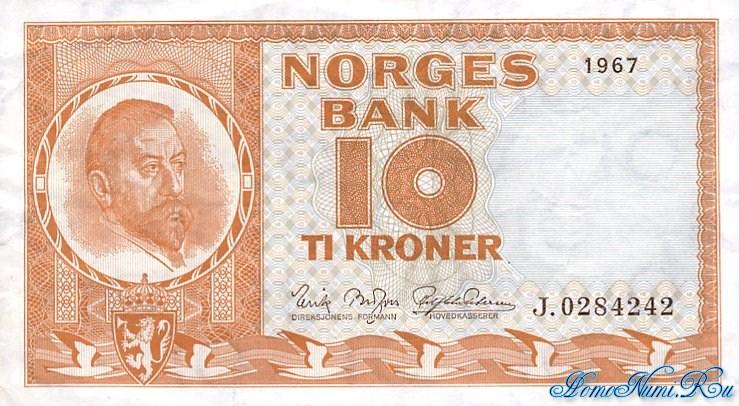 http://homonumi.ru/pic/n/Norway/P-31d-f.jpg