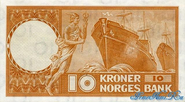 http://homonumi.ru/pic/n/Norway/P-31f-b.jpg