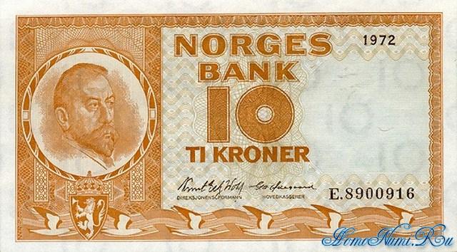 http://homonumi.ru/pic/n/Norway/P-31f-f.jpg