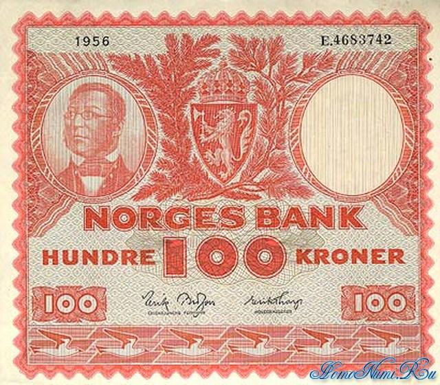http://homonumi.ru/pic/n/Norway/P-33b-f.jpg