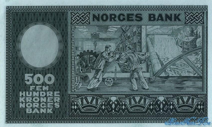 http://homonumi.ru/pic/n/Norway/P-34d-b.jpg