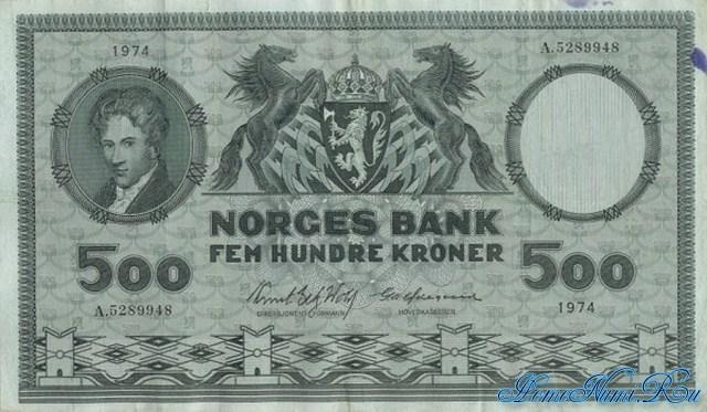 http://homonumi.ru/pic/n/Norway/P-34f-f.jpg