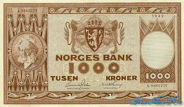 http://homonumi.ru/pic/n/Norway/P-35a-f.jpg