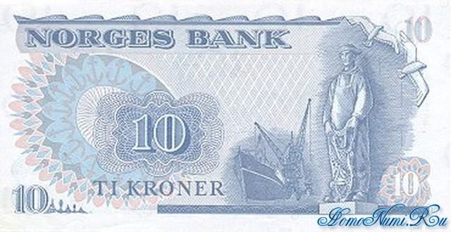 http://homonumi.ru/pic/n/Norway/P-36b-b.jpg