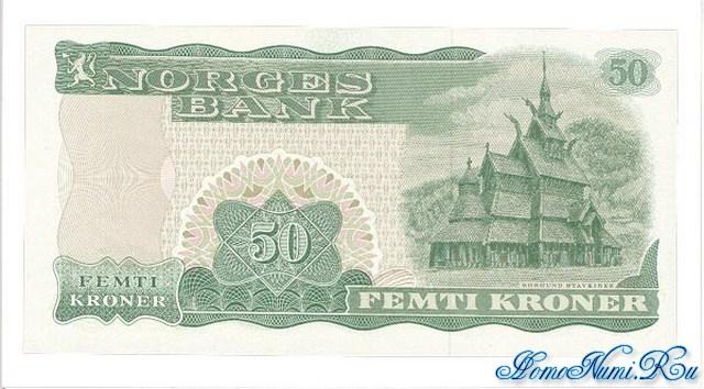http://homonumi.ru/pic/n/Norway/P-37d-b.jpg