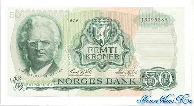 http://homonumi.ru/pic/n/Norway/P-37d-f.jpg