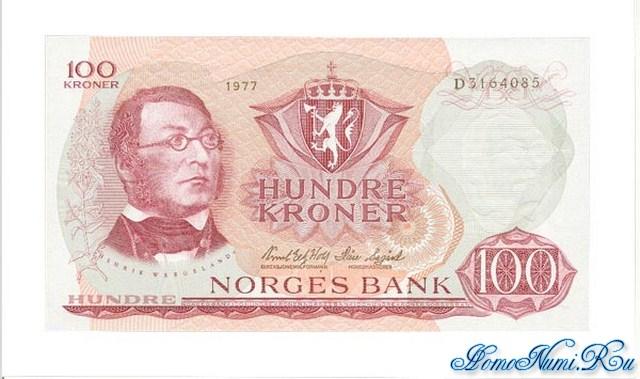 http://homonumi.ru/pic/n/Norway/P-38e-f.jpg
