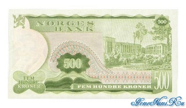 http://homonumi.ru/pic/n/Norway/P-39a-b.jpg
