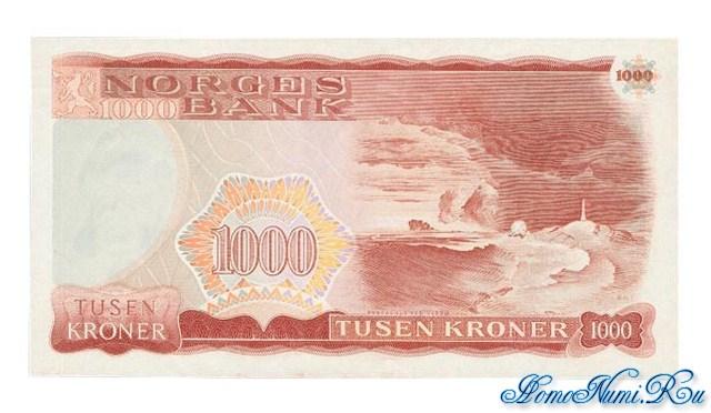 http://homonumi.ru/pic/n/Norway/P-40c-b.jpg