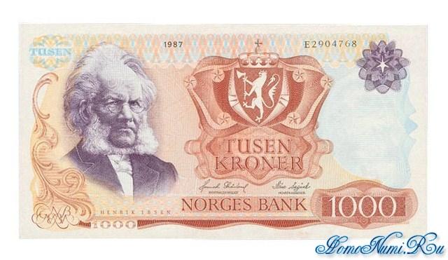 http://homonumi.ru/pic/n/Norway/P-40c-f.jpg