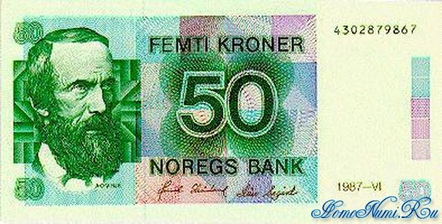 http://homonumi.ru/pic/n/Norway/P-42b-f.jpg