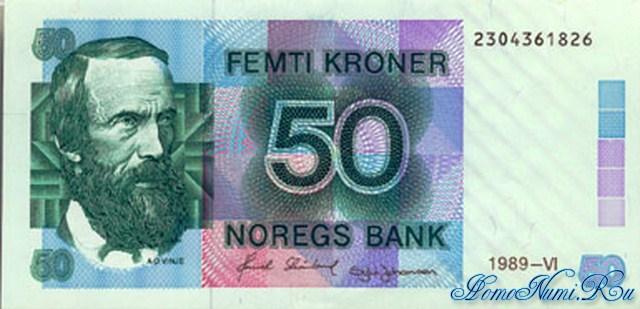 http://homonumi.ru/pic/n/Norway/P-42c-f.jpg