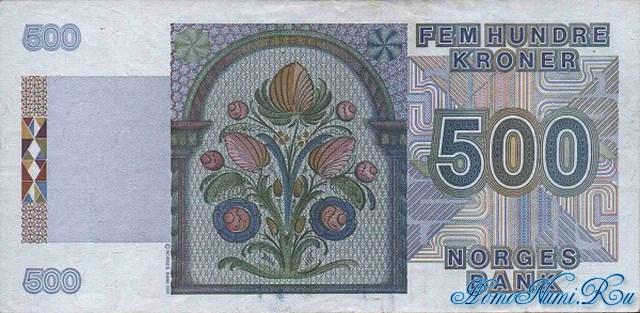 http://homonumi.ru/pic/n/Norway/P-44b-b.jpg