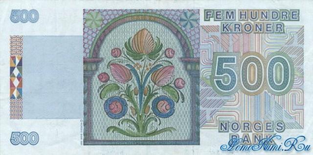 http://homonumi.ru/pic/n/Norway/P-44c-b.jpg