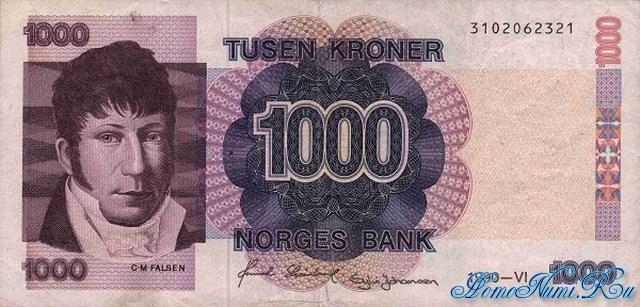 http://homonumi.ru/pic/n/Norway/P-45-f.jpg