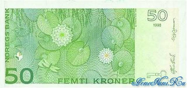 http://homonumi.ru/pic/n/Norway/P-46-b.jpg