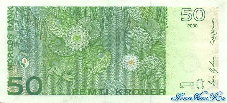 http://homonumi.ru/pic/n/Norway/P-46b-b.jpg