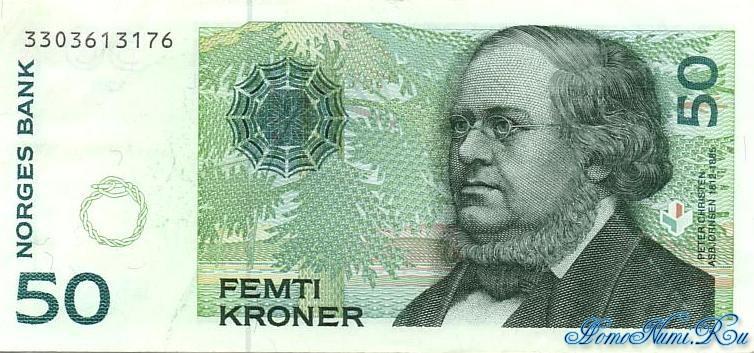 http://homonumi.ru/pic/n/Norway/P-46b-f.jpg