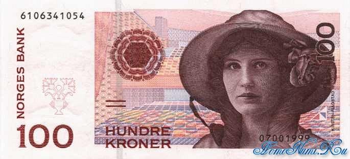 http://homonumi.ru/pic/n/Norway/P-47b-f.jpg