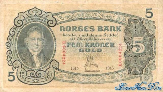 http://homonumi.ru/pic/n/Norway/P-7a-f.jpg