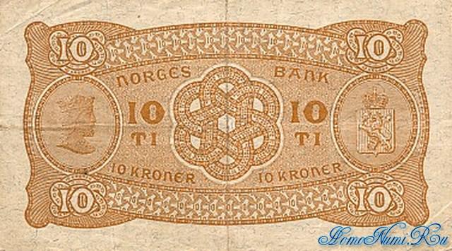 http://homonumi.ru/pic/n/Norway/P-8-b.jpg