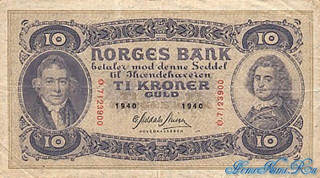 http://homonumi.ru/pic/n/Norway/P-8-f.jpg