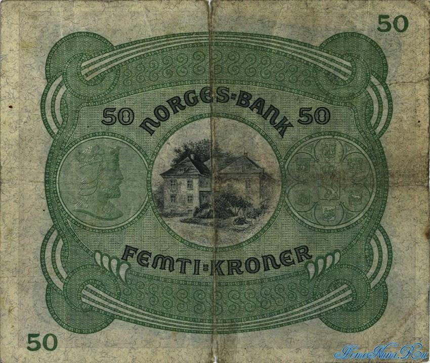 http://homonumi.ru/pic/n/Norway/P-9d-b.jpg