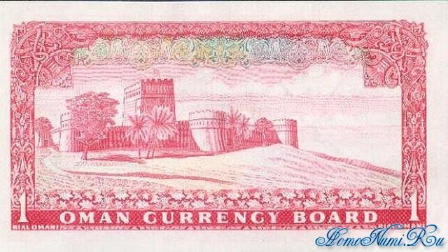 http://homonumi.ru/pic/n/Oman/P-10-b.jpg