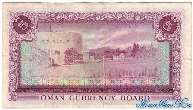 http://homonumi.ru/pic/n/Oman/P-11a-b.jpg