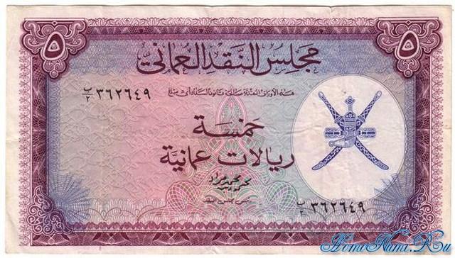 http://homonumi.ru/pic/n/Oman/P-11a-f.jpg