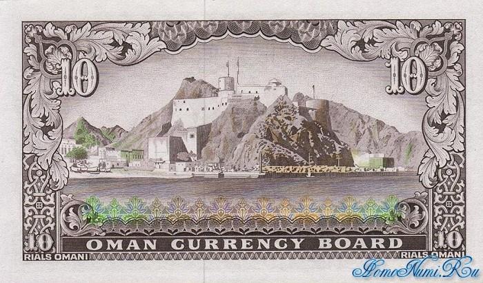 http://homonumi.ru/pic/n/Oman/P-12-b.jpg