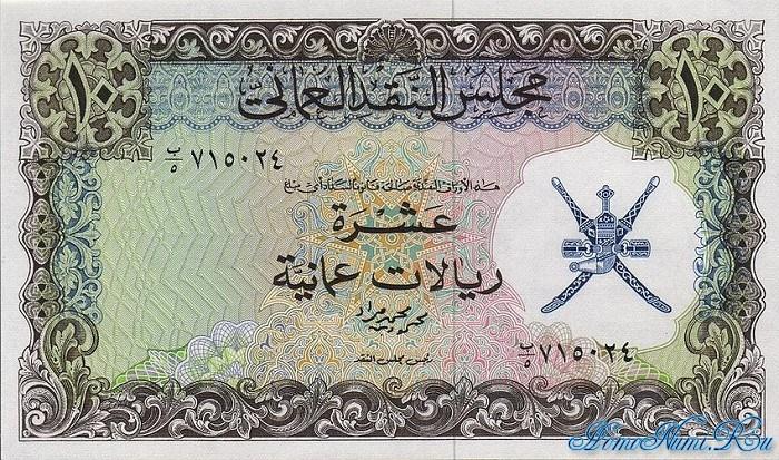 http://homonumi.ru/pic/n/Oman/P-12-f.jpg