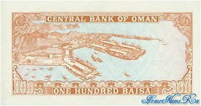 http://homonumi.ru/pic/n/Oman/P-13-b.jpg