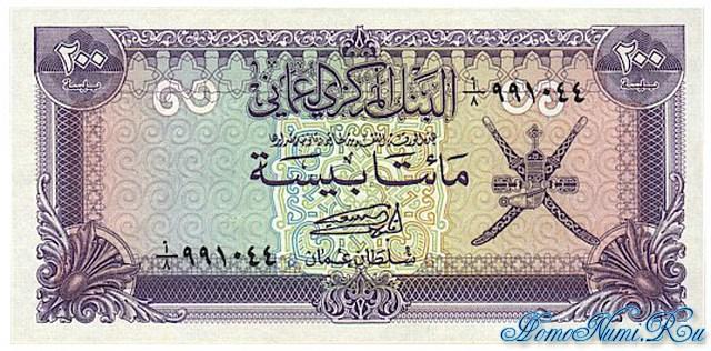 http://homonumi.ru/pic/n/Oman/P-14-f.jpg