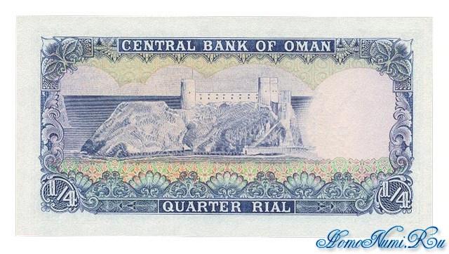 http://homonumi.ru/pic/n/Oman/P-15-b.jpg