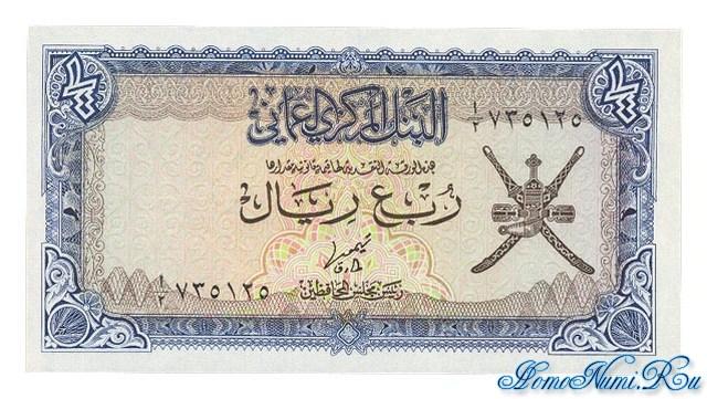 http://homonumi.ru/pic/n/Oman/P-15-f.jpg